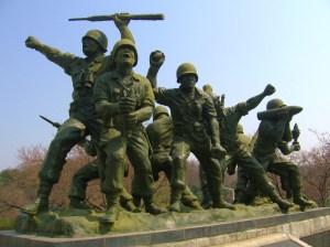 Reunification Park